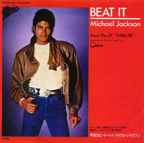 Michael Jackson-Beat It01.jpg